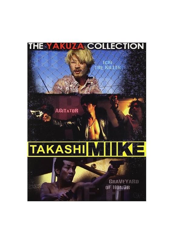 TAKASHI MIIKE COLLECTION BOX DVD