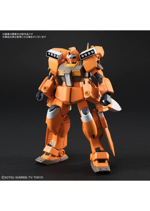 HGBD GM III BEAM MASTER 1/144   PLASTIC KIT