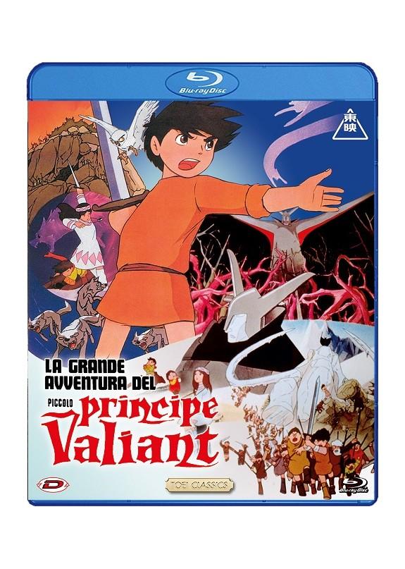 Grande Avventura Del Piccolo Principe Valiant  Blu-Ray