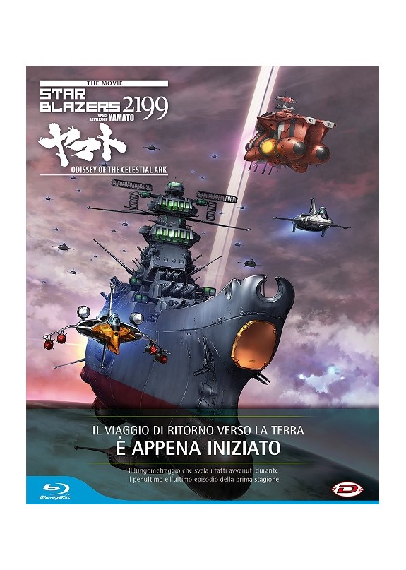 Starblazers 2199 The Movie - Odyssey Of The Celestial Ark (First Press) Blu-Ray