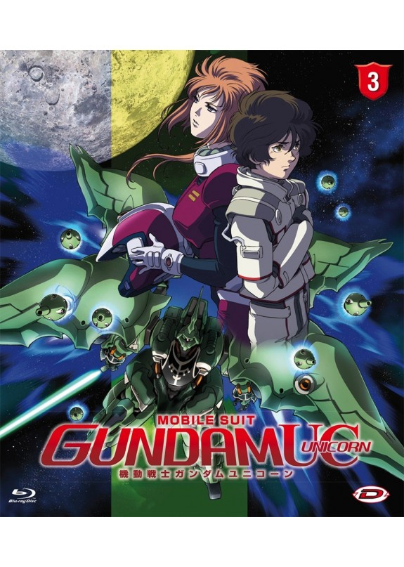 MOBILE SUIT GUNDAM UNICORN 03-II BLU RAY