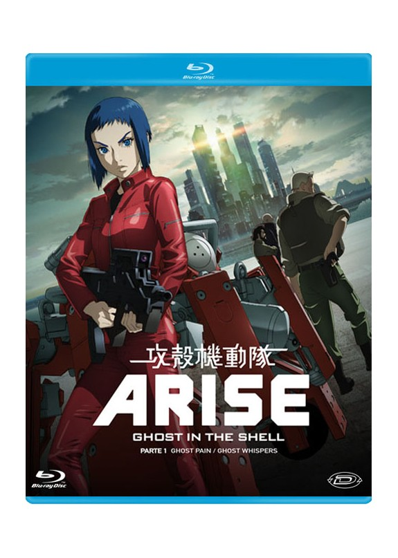 GHOST IN THE SHELL ARISE PARTE 1   BLU-RAY