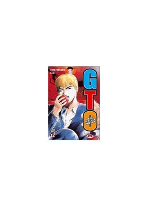 GTO BIG N.12 ( DI 13 )