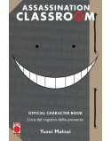 ASSASSINATION CLASSROOM OFFICIAL CHARACTER BOOK (VOLUME UNICO)