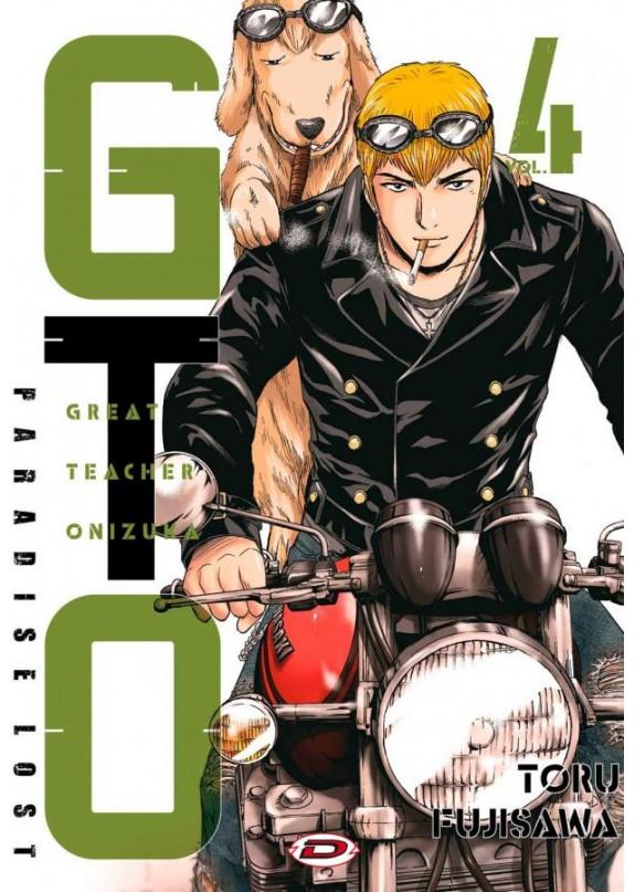GTO PARADISE LOST N.4