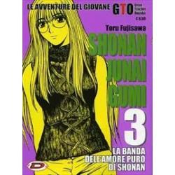 GTO SHONAN JUNAI GUMI 3