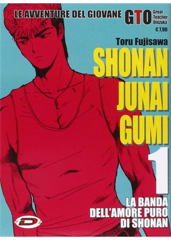 GTO SHONAN JUNAI GUMI 1