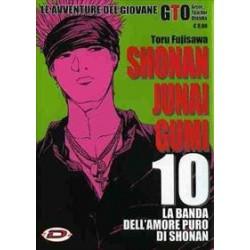 GTO SHONAN JUNAI GUMI 10