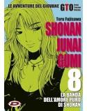 GTO SHONAN JUNAI GUMI 8