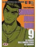GTO SHONAN JUNAI GUMI 9