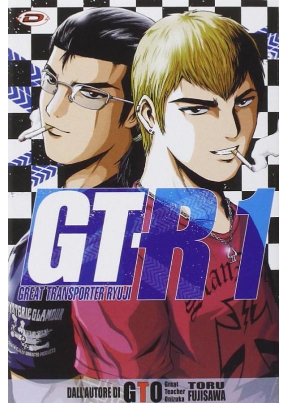 GTR1 N 1