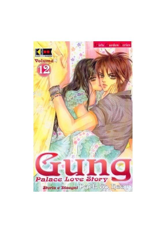 GUNG N.12