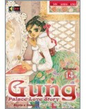 GUNG N.14