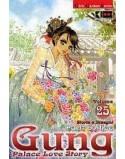 GUNG N.25
