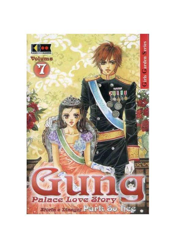 GUNG N.7