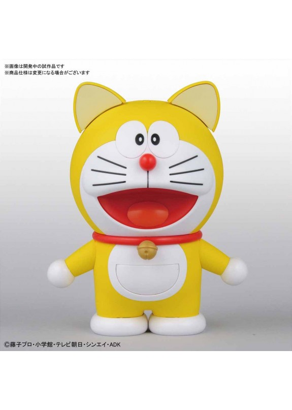DORAEMON GANSO VERSION MODEL KIT