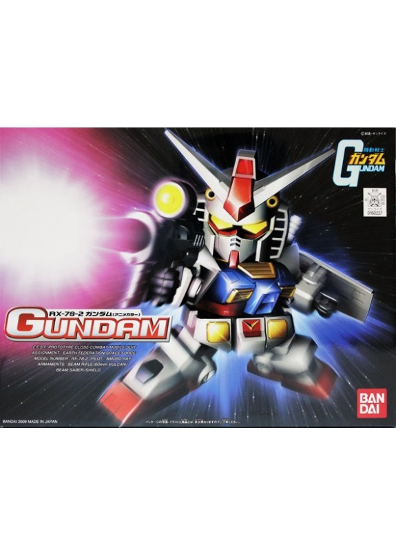 BB329 RX-78-2 GUNDAM ANIME COLOR PLASTIC KIT