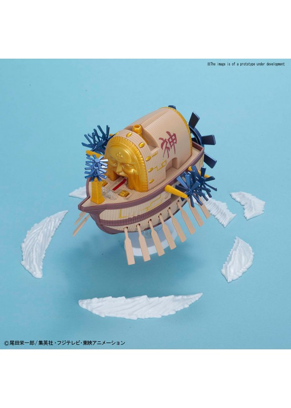 ONE PIECE GRAND SHIP COLL ARK MAXIM PLASTIC KIT