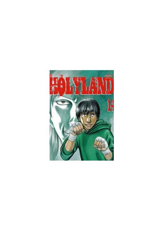HOLYLAND N.14 (DI 18)
