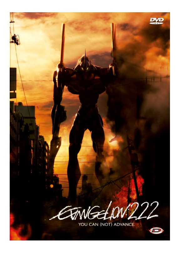EVANGELION 2.22 YOU CAN ADVANCE DVD
