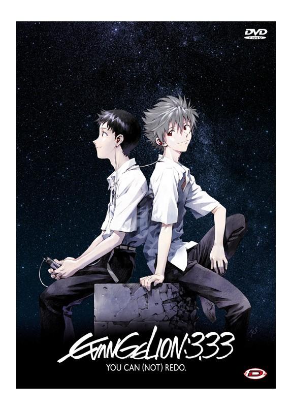 NEON GENESIS EVANGELION 3.33 YOU CAN (NOT) REDO. (STANDARD EDITION) DVD