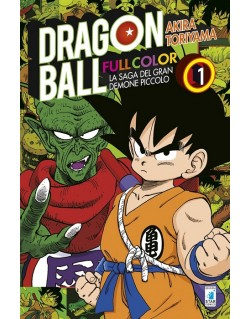 DRAGON BALL FULL COLOR N.9 - LA SAGA DEL GRAN DEMONE PICCOLO N.1