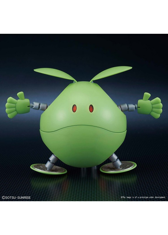 FIGURE RISE MECHANICS HARO