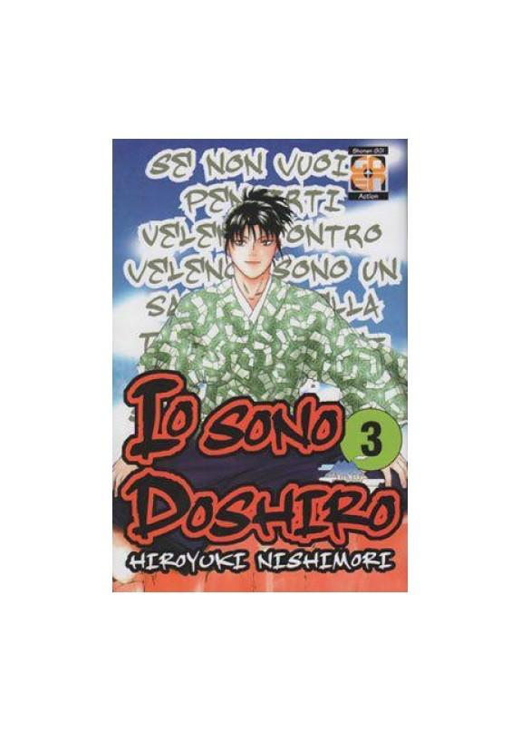 IO SONO DOSHIRO N.3