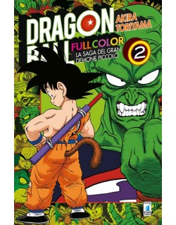 DRAGON BALL FULL COLOR N.10 - LA SAGA DEL GRAN DEMONE PICCOLO N.2