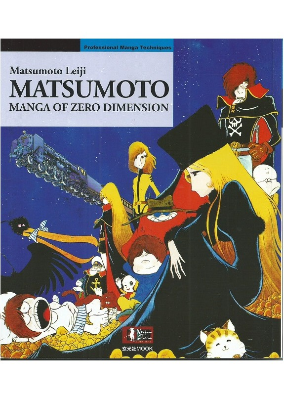 MATSUMOTO - MANGA OF ZERO DIMENSION (ita)