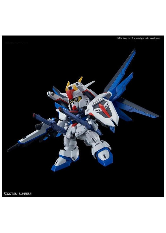 GUNDAM CROSS SILHOUETTE GUNDAM FREEDOM MODEL KIT
