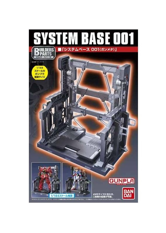SYSTEM BASE 001 HG/RG  1/144   PLASTIC KIT