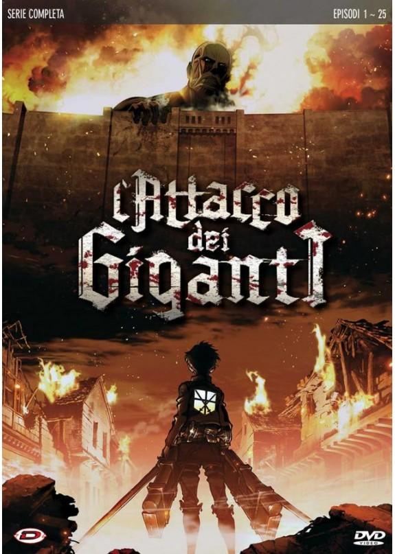L'ATTACCO DEI GIGANTI STAGIONE 1 COMPLETA EPISODI 1-25  DVD
