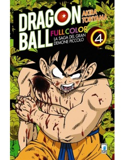 DRAGON BALL FULL COLOR N.12 - LA SAGA DEL GRAN DEMONE PICCOLO N.4