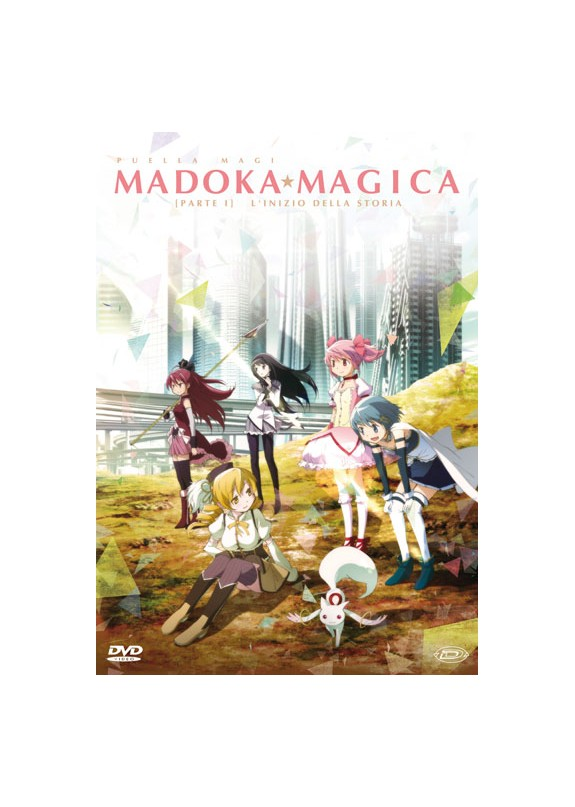 MADOKA MAGICA THE MOVIE 01 DVD