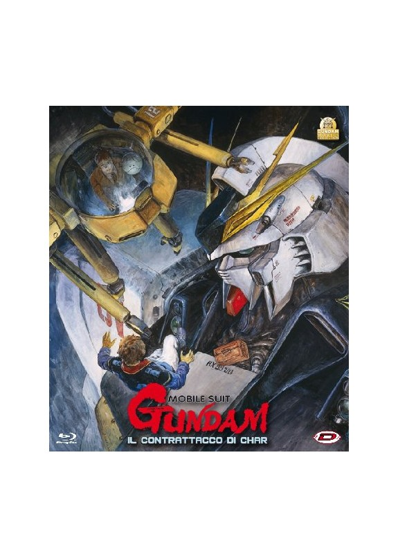 MOBIL SUIT GUNDAM THE MOVIE IL CONTRATTACCO DI CHAR  BLU-RAY