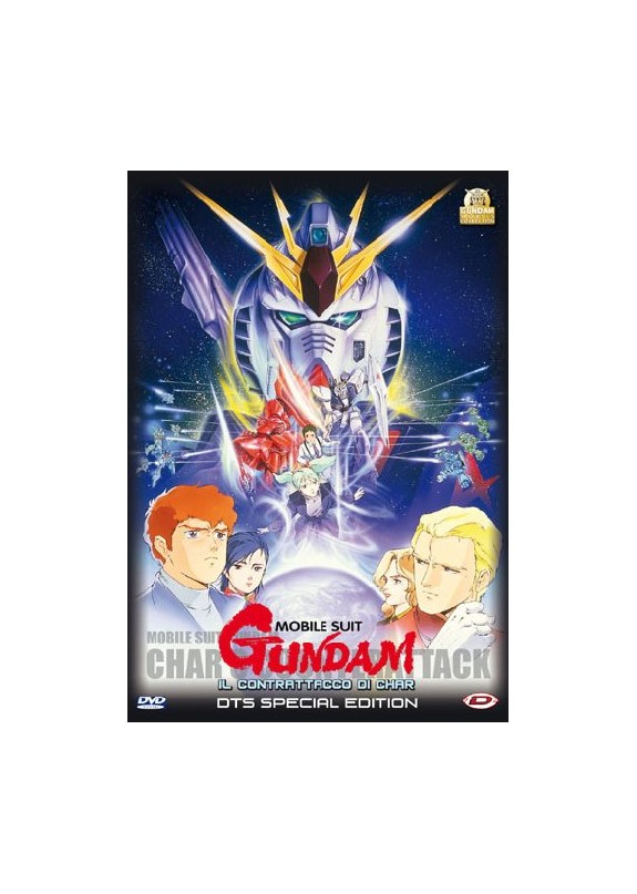 MOBILE SUIT GUNDAM THE MOVIE-II IL CONTRATTACCO DI CHAR  DVD
