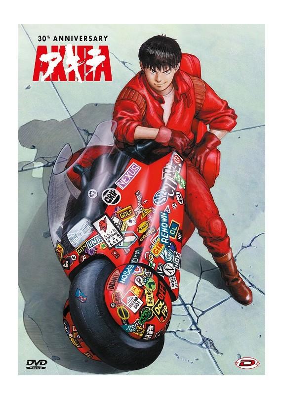 Akira - 30Th Anniversary (Standard Edition) Dvd