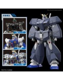MG GUNDAM NT1 VER 2.0 1/100 KIT