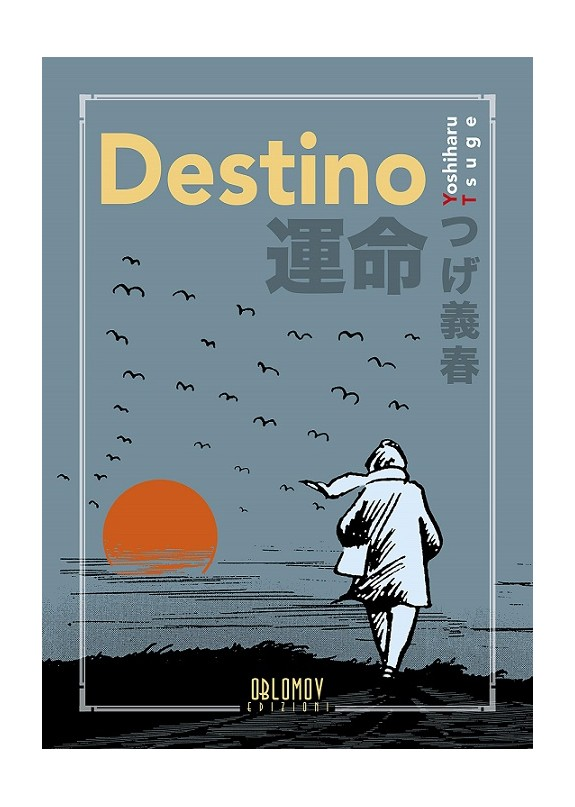 DESTINO (VOLUME UNICO)