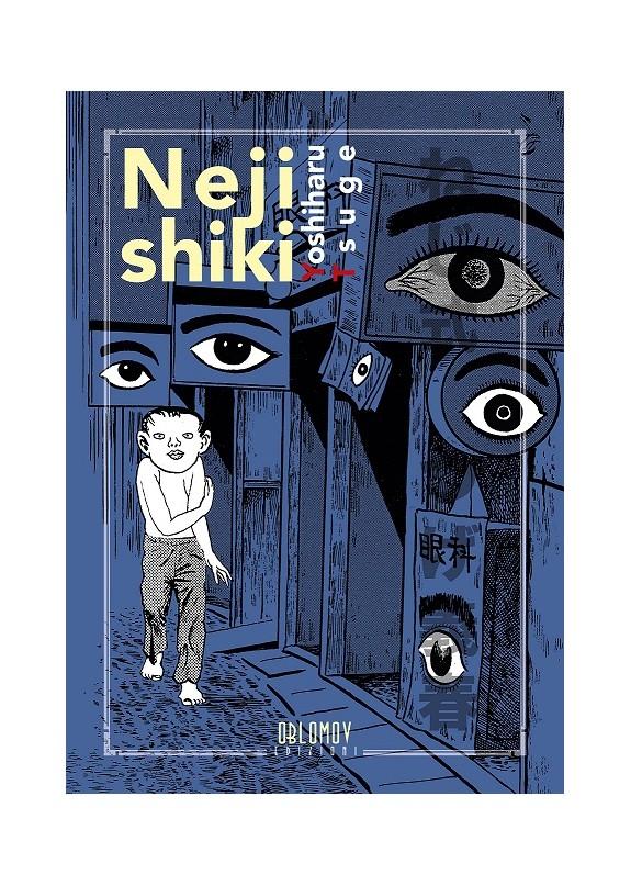 NEJISHIKI (VOLUME UNICO)