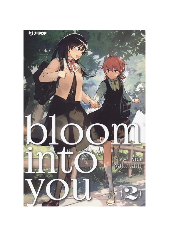 BLOOM INTO YOU N.2