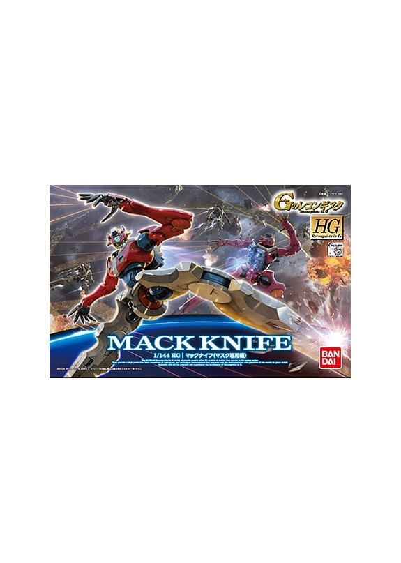 MACK KNIFE PLASTIC KIT HGRIG 1/144 #10