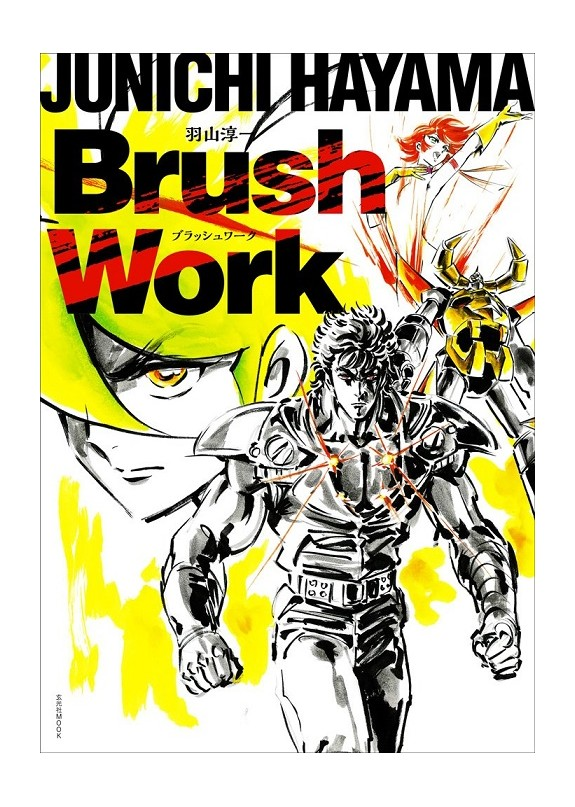 BRUSH WORKS - JUNICHI HAYAMA ART