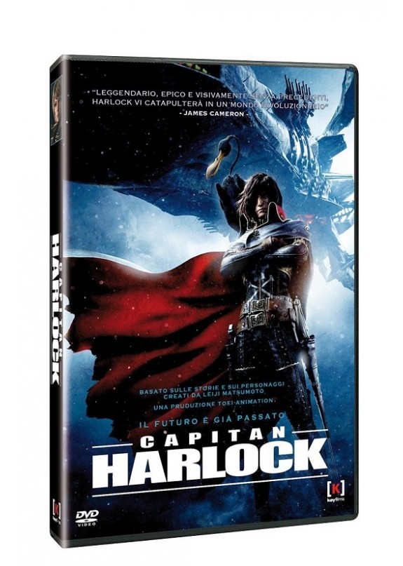 CAPITAN HARLOCK THE MOVIE DVD