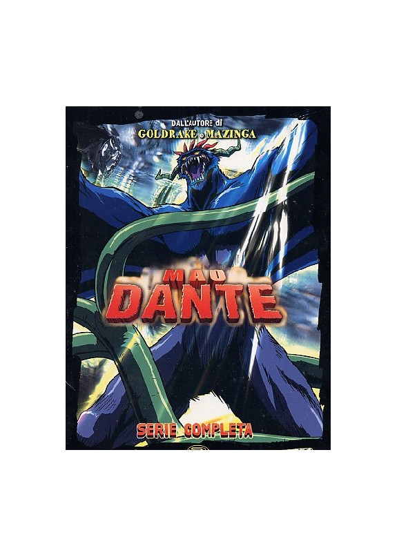 MAO DANTE COMPLETE BOX SET DVD