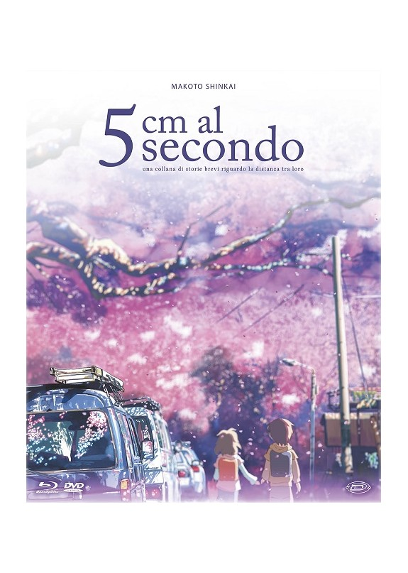 5 Cm Al Secondo (Limited Edition Digipack) (2 Blu-Ray+Dvd+Booklet+Cards+Poster)