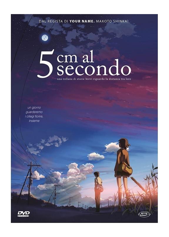 5 Cm Al Secondo (Standard Edition) Dvd