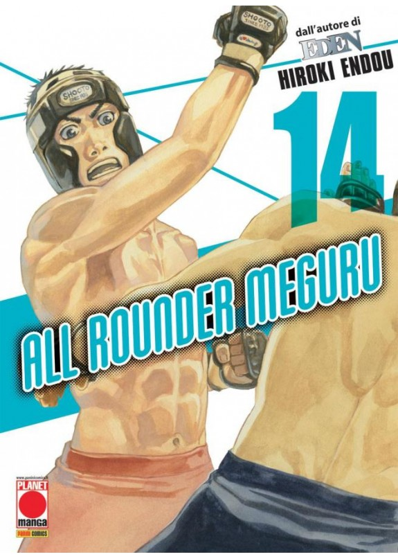 ALL ROUNDER MEGURU N.14