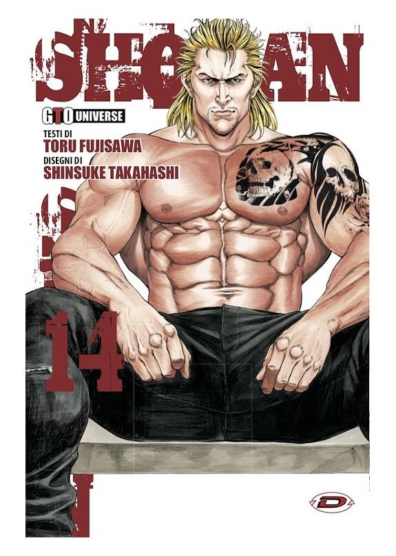 SHONAN SEVEN N.14